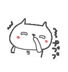 <よ>のつく名前基本セット「Yo」 cute cat(個別スタンプ:34)