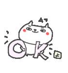 <よ>のつく名前基本セット「Yo」 cute cat(個別スタンプ:35)