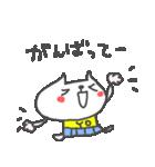 <よ>のつく名前基本セット「Yo」 cute cat(個別スタンプ:38)