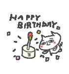<よ>のつく名前基本セット「Yo」 cute cat(個別スタンプ:39)