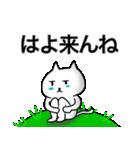 福岡市民専用の博多・天神スタンプ(個別スタンプ:1)