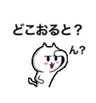 福岡市民専用の博多・天神スタンプ(個別スタンプ:2)