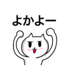 福岡市民専用の博多・天神スタンプ(個別スタンプ:3)