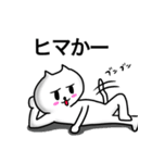 福岡市民専用の博多・天神スタンプ(個別スタンプ:5)
