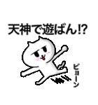 福岡市民専用の博多・天神スタンプ(個別スタンプ:6)