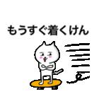 福岡市民専用の博多・天神スタンプ(個別スタンプ:7)