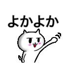 福岡市民専用の博多・天神スタンプ(個別スタンプ:8)