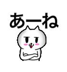 福岡市民専用の博多・天神スタンプ(個別スタンプ:9)