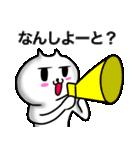 福岡市民専用の博多・天神スタンプ(個別スタンプ:10)