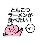 福岡市民専用の博多・天神スタンプ(個別スタンプ:11)