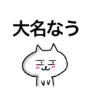 福岡市民専用の博多・天神スタンプ(個別スタンプ:13)