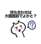福岡市民専用の博多・天神スタンプ(個別スタンプ:15)