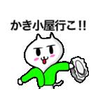 福岡市民専用の博多・天神スタンプ(個別スタンプ:16)
