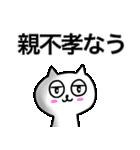 福岡市民専用の博多・天神スタンプ(個別スタンプ:18)