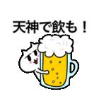 福岡市民専用の博多・天神スタンプ(個別スタンプ:20)