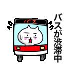 福岡市民専用の博多・天神スタンプ(個別スタンプ:22)