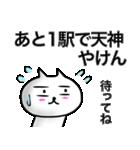 福岡市民専用の博多・天神スタンプ(個別スタンプ:23)