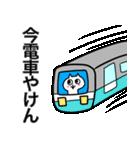 福岡市民専用の博多・天神スタンプ(個別スタンプ:24)