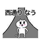 福岡市民専用の博多・天神スタンプ(個別スタンプ:25)