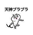 福岡市民専用の博多・天神スタンプ(個別スタンプ:26)