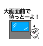福岡市民専用の博多・天神スタンプ(個別スタンプ:27)