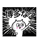 福岡市民専用の博多・天神スタンプ(個別スタンプ:28)