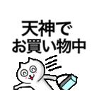 福岡市民専用の博多・天神スタンプ(個別スタンプ:30)