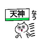 福岡市民専用の博多・天神スタンプ(個別スタンプ:31)