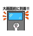 福岡市民専用の博多・天神スタンプ(個別スタンプ:32)