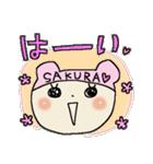 ♡さくら♡スタンプ(個別スタンプ:02)