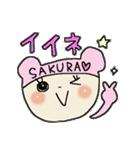 ♡さくら♡スタンプ(個別スタンプ:03)