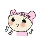 ♡さくら♡スタンプ(個別スタンプ:04)