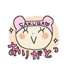 ♡さくら♡スタンプ(個別スタンプ:05)