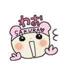 ♡さくら♡スタンプ(個別スタンプ:11)