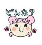 ♡さくら♡スタンプ(個別スタンプ:14)