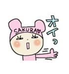 ♡さくら♡スタンプ(個別スタンプ:15)