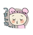 ♡さくら♡スタンプ(個別スタンプ:17)