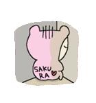 ♡さくら♡スタンプ(個別スタンプ:24)