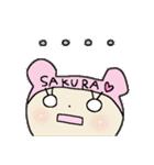 ♡さくら♡スタンプ(個別スタンプ:30)