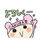 ♡さくら♡スタンプ(個別スタンプ:37)