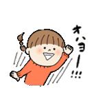 あんことモチ田(個別スタンプ:01)