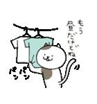 あんことモチ田(個別スタンプ:02)
