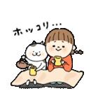 あんことモチ田(個別スタンプ:03)