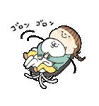 あんことモチ田(個別スタンプ:04)