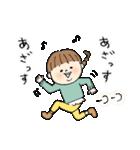 あんことモチ田(個別スタンプ:05)