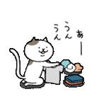 あんことモチ田(個別スタンプ:13)