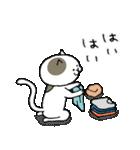 あんことモチ田(個別スタンプ:14)