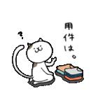 あんことモチ田(個別スタンプ:16)