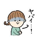 あんことモチ田(個別スタンプ:21)