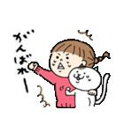あんことモチ田(個別スタンプ:24)